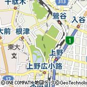 東京都台東区上野公園9-83