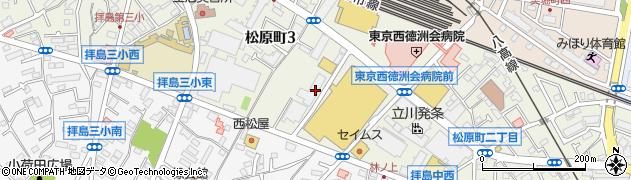 日神パレステージ拝島周辺の地図