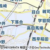 東京都新宿区下落合1丁目6-1