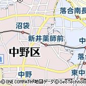 西武鉄道株式会社 新井薬師前駅