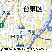 東京都台東区浅草