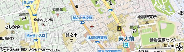 東京大学一誠寮周辺の地図