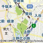 日本博物館協会(公益財団法人)