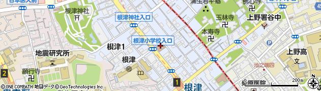 東京都文京区根津周辺の地図