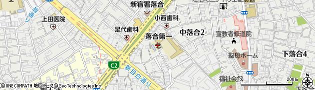 東京都新宿区中落合周辺の地図