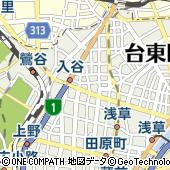 東京都台東区入谷1丁目10-11
