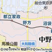 西武鉄道株式会社 野方駅