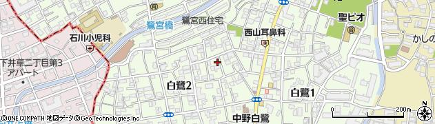 東京都中野区白鷺周辺の地図