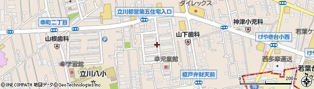 立川幸町2第5アパート周辺の地図