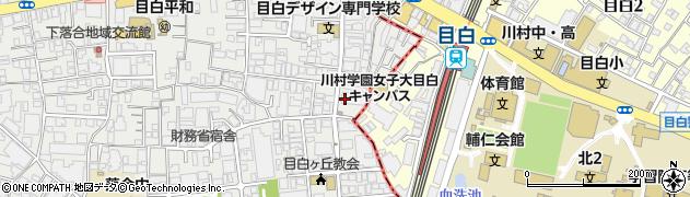 目白パークマンション周辺の地図