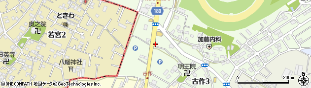 ヤフー 天気 船橋 船橋市の天気 - Yahoo!天気・災害