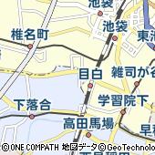 東京都新宿区下落合3丁目17-42