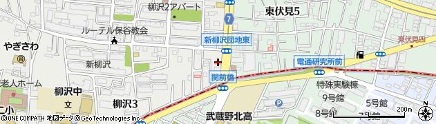 ほっともっと 柳沢3丁目店周辺の地図