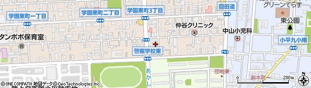 東京都小平市学園東町周辺の地図