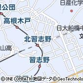 千葉県船橋市習志野台