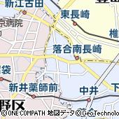 東京都新宿区西落合