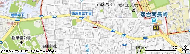 東京都新宿区西落合周辺の地図