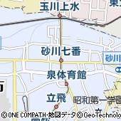 砂川七番駅多摩都市モノレール/多摩モノレール線