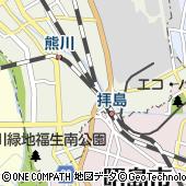 グリーンコープ武蔵丘