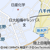 日本大学 理工学部 船橋キャンパス
