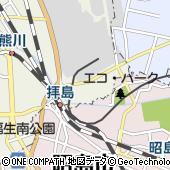 東京都福生市熊川1639