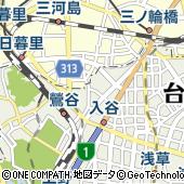 東京都台東区根岸