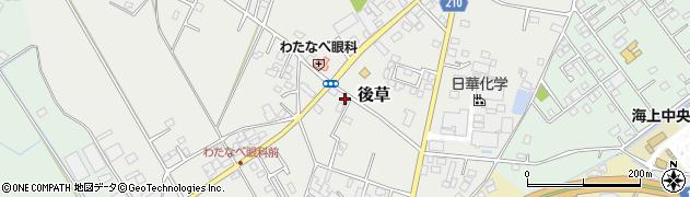 千葉県旭市後草2360周辺の地図