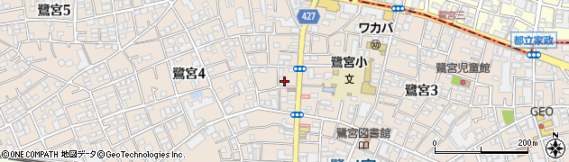 東京都中野区鷺宮周辺の地図