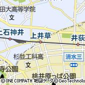 西武鉄道株式会社 上井草駅