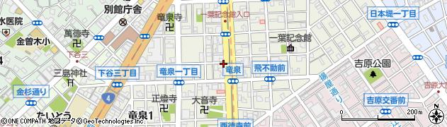 東京都台東区竜泉周辺の地図