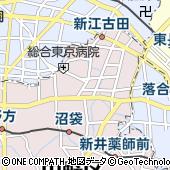 東京都中野区江古田