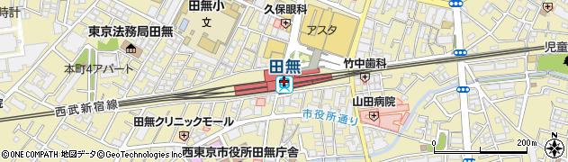 東京都西東京市周辺の地図