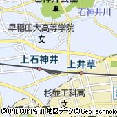 東京都練馬区上石神井2丁目9