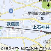 上智大学 石神井キャンパス