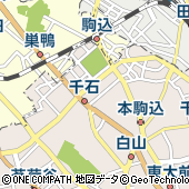 東京都文京区本駒込2丁目29-1