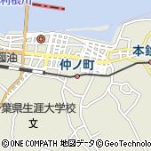 銚子電気鉄道株式会社仲ノ町駅団体受付