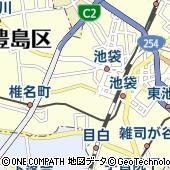 東京都豊島区西池袋