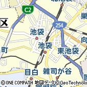 大かまど飯 寅福 東武池袋店 スパイス