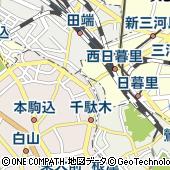 東京都文京区千駄木3丁目49-1