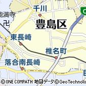 北海道旅客鉄道株式会社 椎名町寮