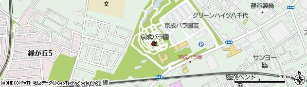 京成バラ園周辺の地図