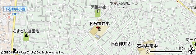 東京都練馬区下石神井周辺の地図
