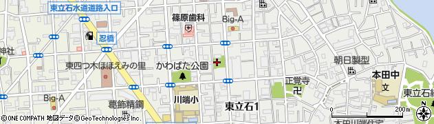 川端諏訪神社周辺の地図