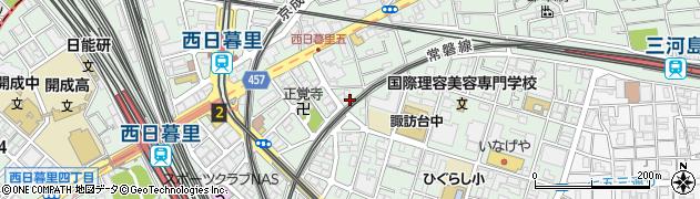 東京都荒川区西日暮里5丁目4周辺の地図