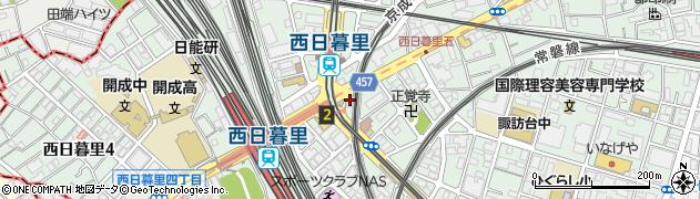 東京都荒川区西日暮里5丁目13周辺の地図
