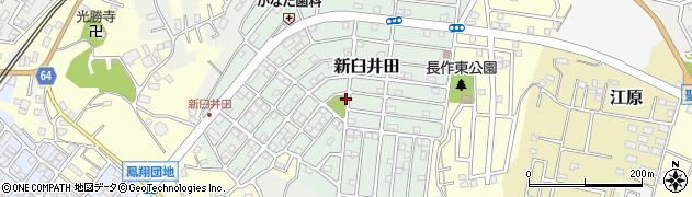 千葉県佐倉市新臼井田周辺の地図