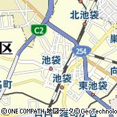 東京都豊島区池袋2丁目43