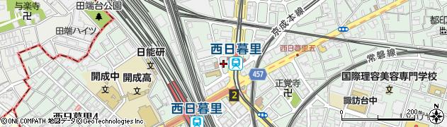 東京都荒川区西日暮里5丁目33周辺の地図