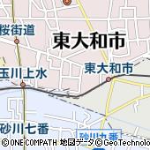 東京都東大和市桜が丘2丁目137