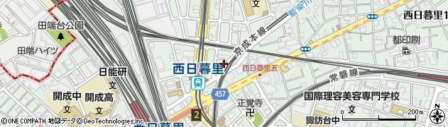 東京都荒川区西日暮里5丁目30周辺の地図